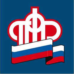Приморских пенсионеров приглашают принять участие во Всероссийском конкурсе «Спасибо Интернету»