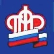Управление Пенсионного фонда Российской Федерации по Черниговскому району