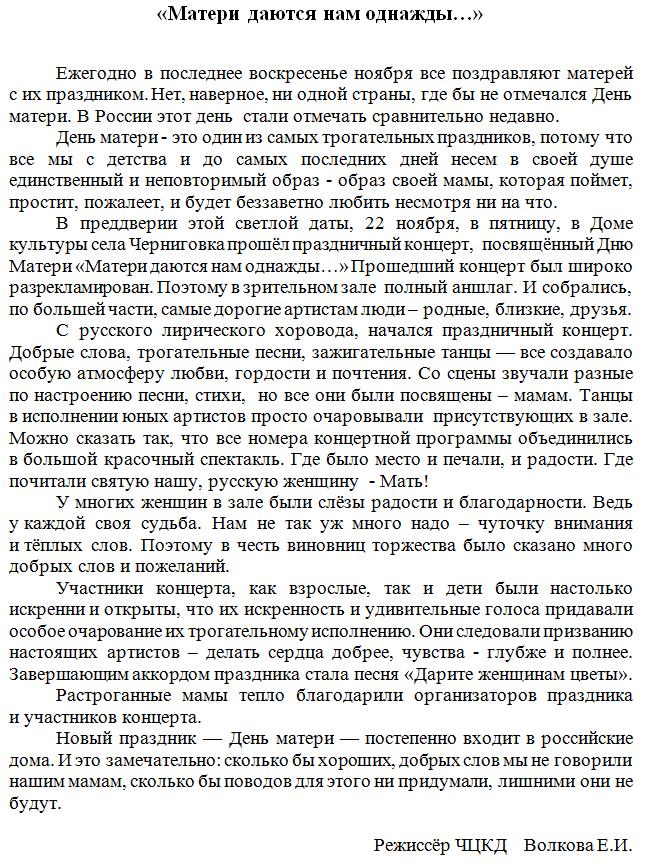 gazeta_865